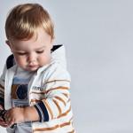Суичър на райета за бебе момче