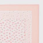 Комплект тънки пелени с щампа за бебе
